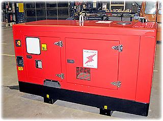 Дизельный генератор 30 квт в аренду