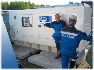 Дизель-генераторы для стройки